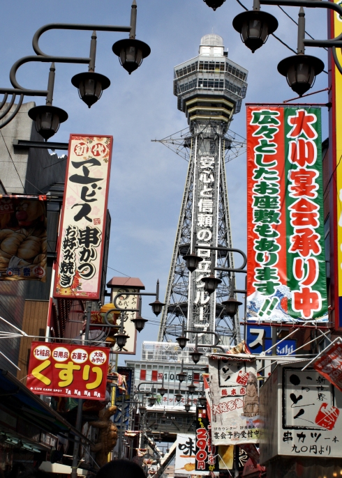 IMG_1238_osaka tower and signs