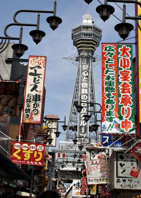 IMG_1238_osaka tower and signs