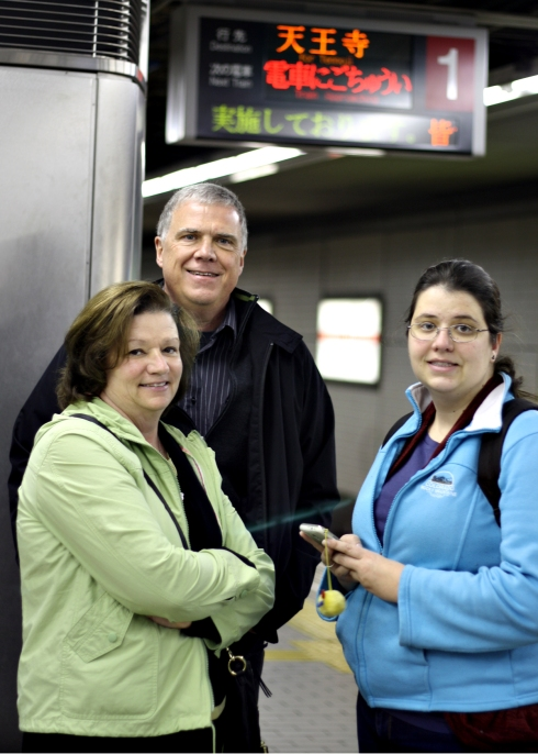 IMG_1269_family in subway station