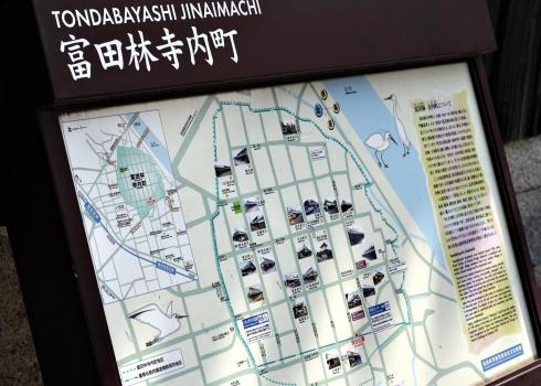IMG_1281_tondabayashi