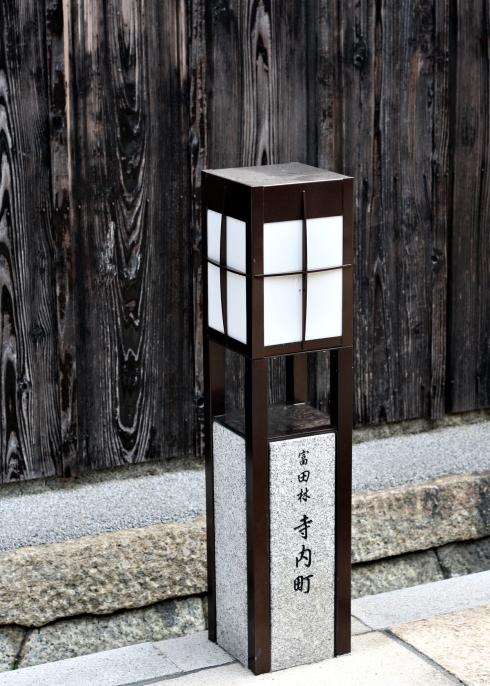 IMG_1315_tondabayashi street light