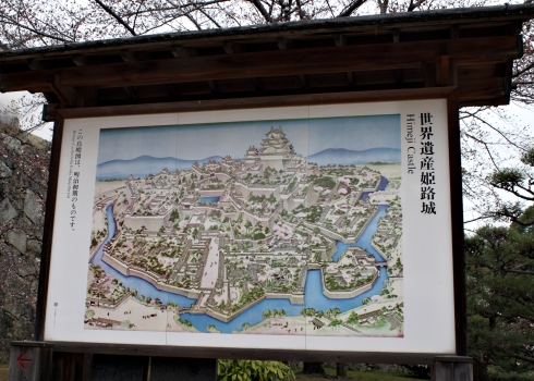 IMG_1347_himeji castle map
