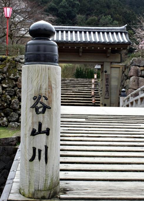 IMG_1438_Izushi