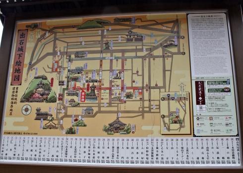 IMG_1505_Izushi map