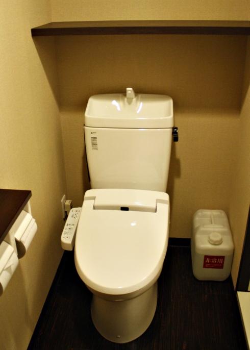 IMG_1511_kyoto toilet